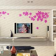 墙贴图片现代简约款