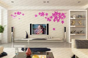 立体墙贴装饰效果图