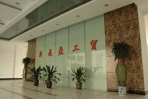 现代大型公司大厅吊顶背景墙装修效果图