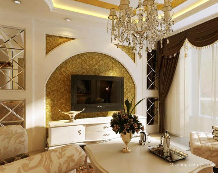 70平米欧式风格石膏板客厅电视墙装修效果图