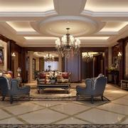 欧式经典风格客厅圆形吊顶装饰
