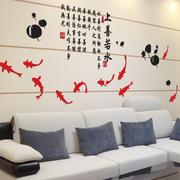 后现代风格沙发墙墙贴装饰