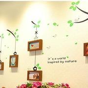 后现代风格简约客厅照片墙装饰