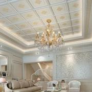 欧式白色系简约客厅集成吊顶装饰