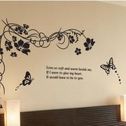 精致的壁纸图案设计