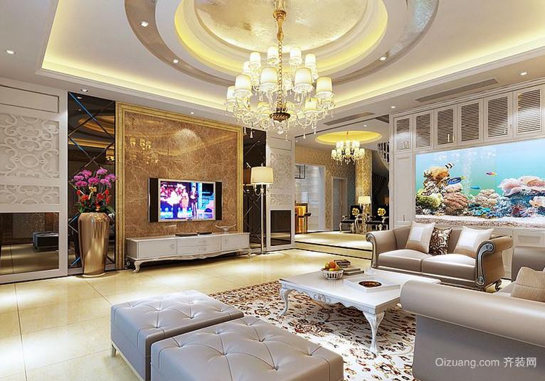 120㎡奢华高贵欧式客厅吊顶电视背景墙装修效果图