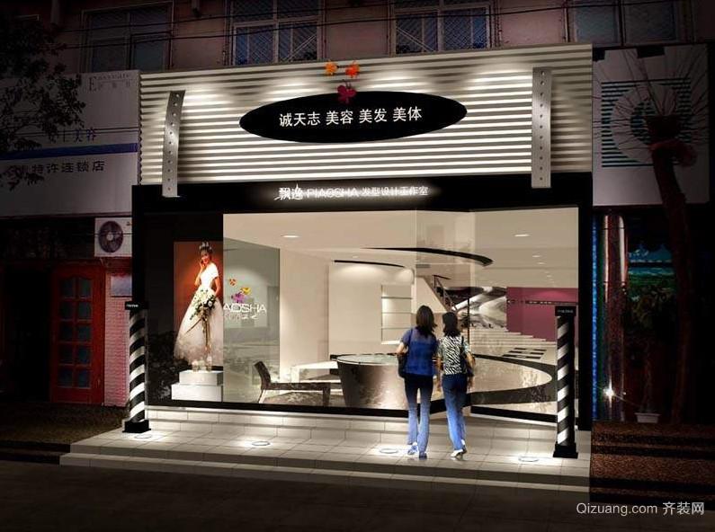都市小户型欧式美容 院门头 设计装修 效果图 齐