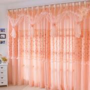 粉色窗帘造型图