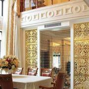 欧式风格奢华客厅隔断装饰