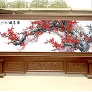 简约风格风景画中式屏风装饰
