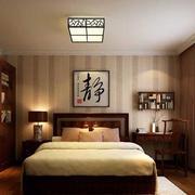 中式简约风格卧室床头背景墙装饰