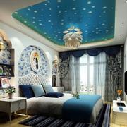 地中海卧室创意吊顶装饰