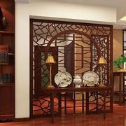 中式简约深色系客厅隔断装饰