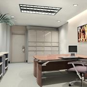 现代小型办公室