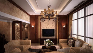 126平米美式客厅吊顶电视背景墙装修效果图