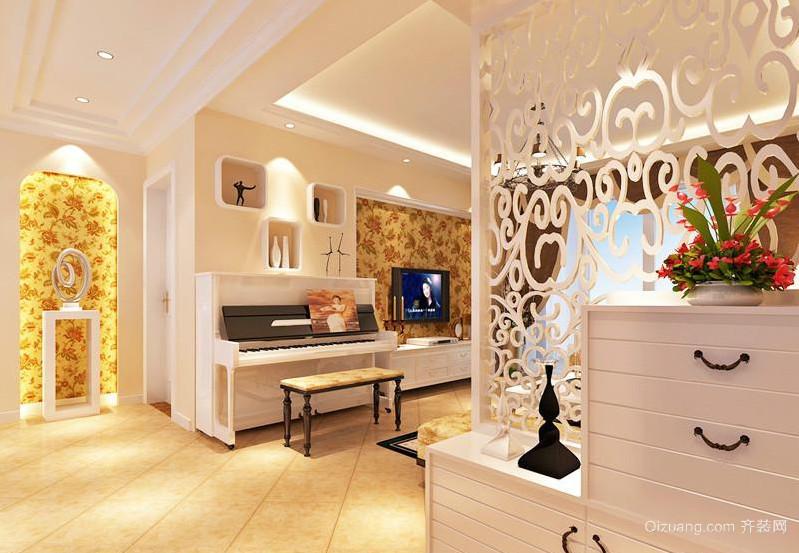 现代简约客厅隔断装修设计效果图