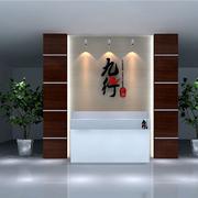 中式简约风格形象墙装饰