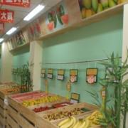 水果店简约密集式吊顶装饰