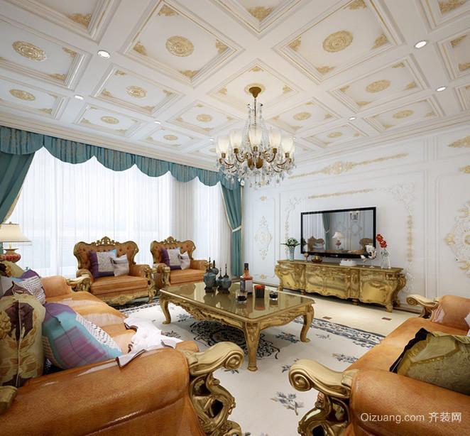 128平米法式客厅吊顶电视背景墙装修效果图
