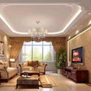 欧式简约两室一厅客厅吊顶装饰
