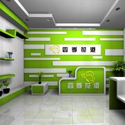 韩式清新果绿色花店设计