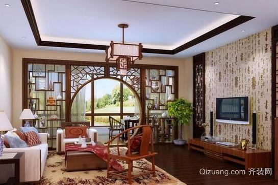 富有东方魅力的简约中式客厅装修效果图