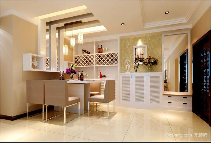 时尚精美家庭餐厅装修效果图