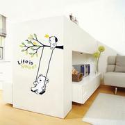 现代简约童趣客厅背景墙装饰