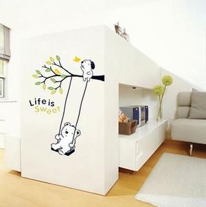 童真乐趣客厅墙贴装修效果图