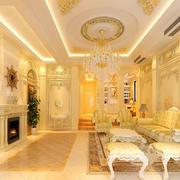 别墅欧式奢华风格客厅装饰