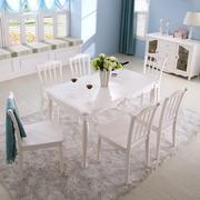 日式小户型白色公寓简约折叠餐桌