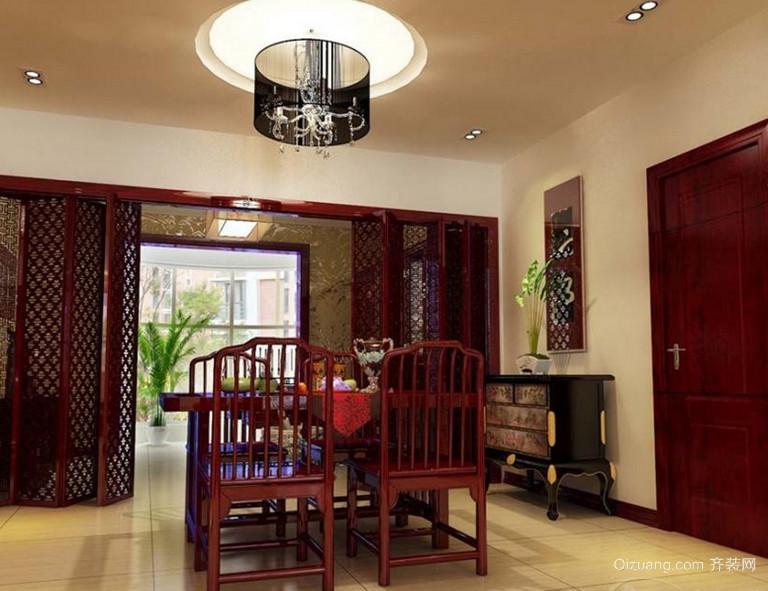 126㎡沉稳优雅中式风格餐厅吊顶背景墙装修效果图