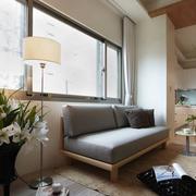 日式小户型沙发