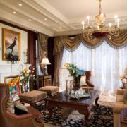 经典大户型复古客厅