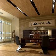 办公室实木吊顶展示