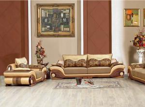 典雅时尚的客厅沙发