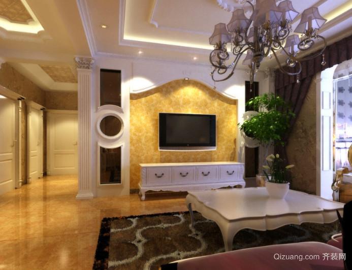 110㎡客厅电视背景墙造型装修效果图