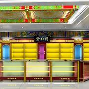 药品区彩色吊顶背景墙设计