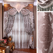 欧式豪华的窗帘