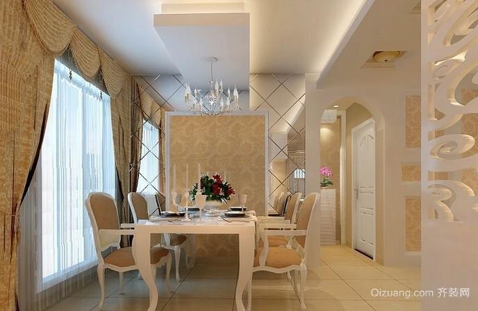 两居室美式豪华型餐厅吊顶装修效果图