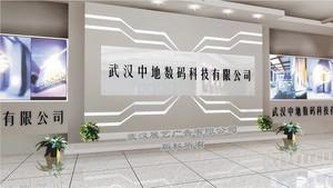 企业前台形象墙设计效果图展示