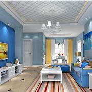 蓝色客厅白色吊顶