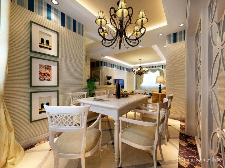 地中海风格餐厅背景墙装修设计图