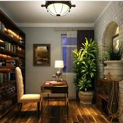 小户型美式书房