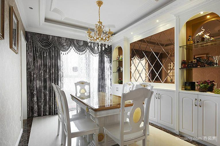 120㎡法式风格餐厅吊顶背景墙装修效果图
