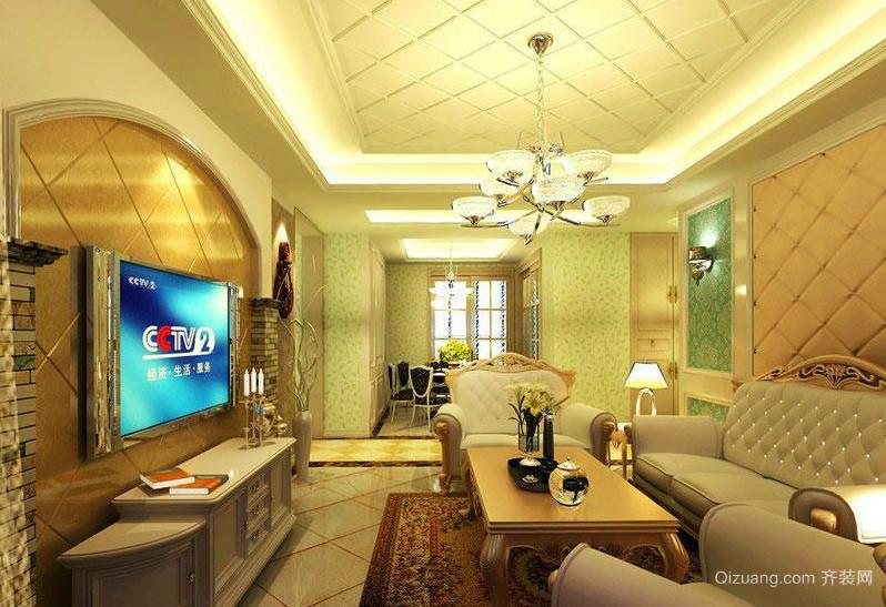 单身公寓现代欧式客厅吊顶装修效果图