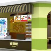 清爽系列水果店效果图