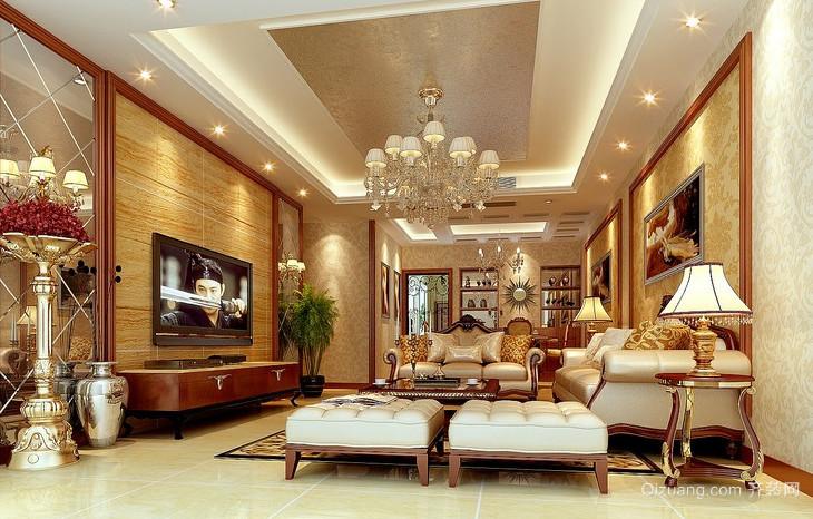 118㎡法式风格客厅吊顶电视背景墙装修效果图