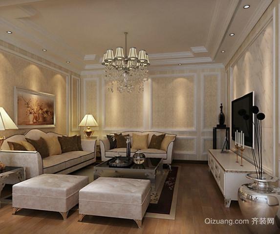 高贵大气的欧式风格客厅装修效果图