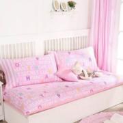 粉色优美的客厅沙发